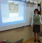 Отворено обучение в град Момчилград