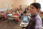 Безплатен семинар за директори и учители