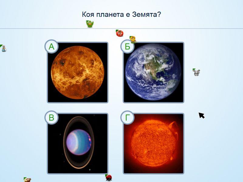 Въпрос с картинни отговори
